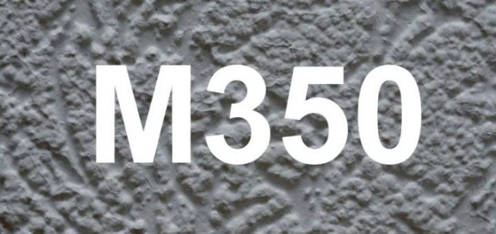 Понятие тощий бетон купить грунтовку по бетону в спб